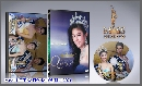 Dvd Miss International Queen 2004
