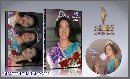 Dvd Miss Teen Thailand 2002