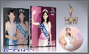 Dvd Miss Teen Thailand 2003
